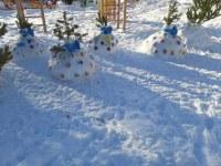 Снежный городок.