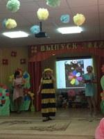Прилетала тетушка Пчела))))
